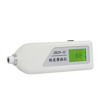 南京理工 经皮黄疸仪 JH20-1C