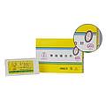金环(Jinhuan) 带线缝合针 3-0 7*20 不可吸收 盒装 (12包)