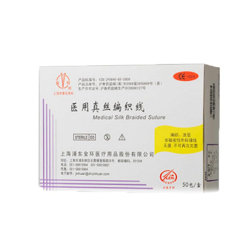 金环(Jinhuan) 可吸收性外科缝线 6-0 3*8  盒装 (12包)