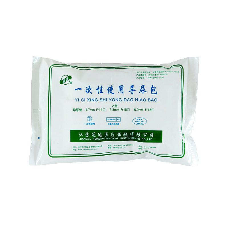 苏美 一次性使用导尿包 硅胶双腔 Fr20(50包/箱)