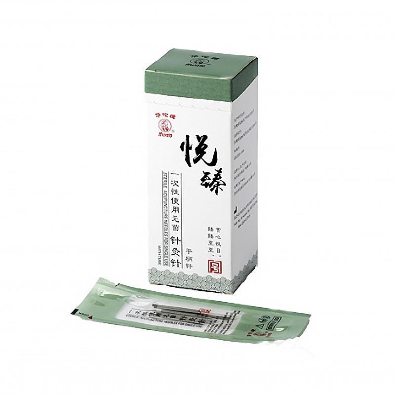华佗Hwato 一次性使用无菌针灸针悦臻塑袋 0.35*75mm