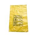 利鑫源(LIXINYUAN) 医疗垃圾袋 76*90cm 黄色 扎装 (100只)
