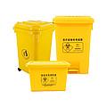 利鑫源(LIXINYUAN) 普通垃圾桶 30L 脚踏型 黄色 个装 (1个)