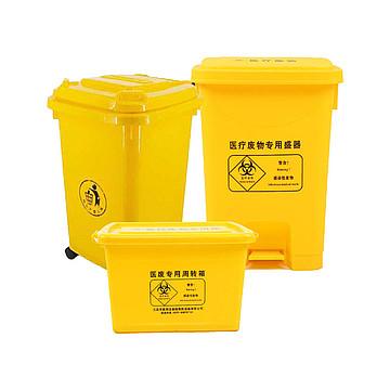 利鑫源(LIXINYUAN) 医用垃圾桶 100L 普通型 黄色 个装 (1个)
