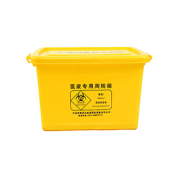 利鑫源 医用垃圾桶 70L 脚踏型 黄色 (5个/箱)