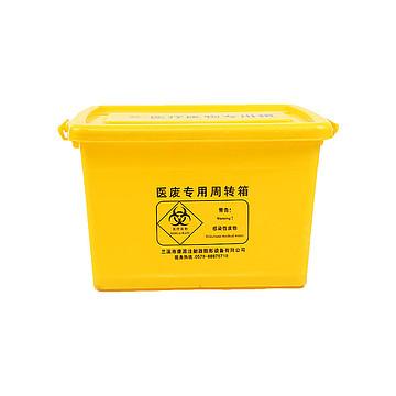 利鑫源 医用垃圾桶 20L 脚踏型 黄色 (10个/箱)