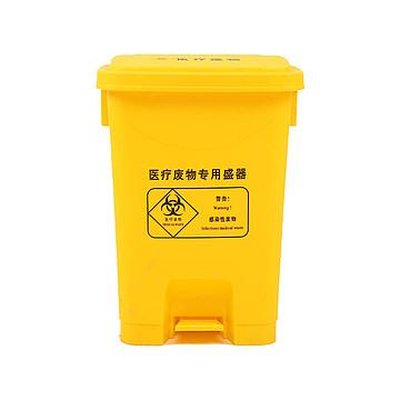 利鑫源 医用垃圾桶 80L 脚踏型 黄色 (1个)