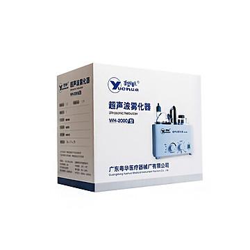 粤华Yuehua  超声波雾化器 WH-2000