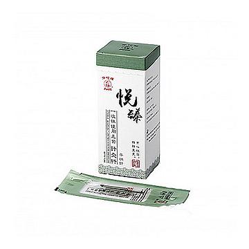 华佗Hwato 一次性使用无菌针灸针揿针 0.22x1.0mm