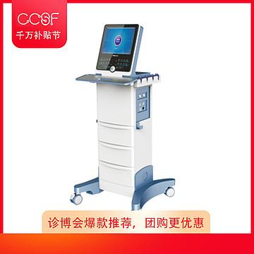 倍益康beoka 中频电疗仪 ZP-100CSIVB