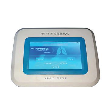 安徽电子 肺功能测试仪 PFT-B