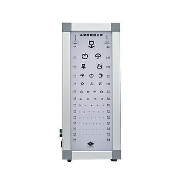 远燕YUANYAN 灯箱视力表2.5米 儿童卡通式(YS-01-4B)