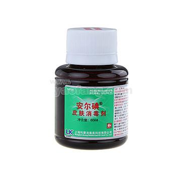 利康 安尔碘皮肤消毒剂  60ml/瓶,135瓶/箱