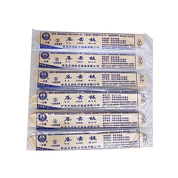 宝松 压舌板 竹制 (100支/包 70包/箱)