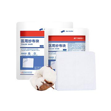振德 医用纱布块 7.5×7.5cm-8p 灭菌型 不带X光线(2片/袋 1500袋/箱)
