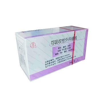 金环Jinhuan 可吸收性外科缝线 双针 0 角针3/8 0 圆针1/2(12包/盒)