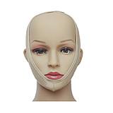 艾美姿.织 压力绷带 T04A 颌颈套 M码