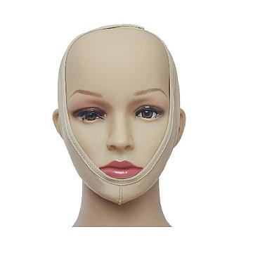 艾美姿.织 压力绷带 T04A 颌颈套