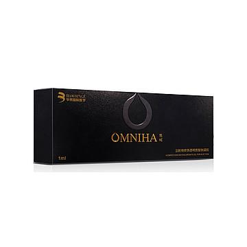 奥昵OMNIHA 玻尿酸 0.5ml/支 1支/盒