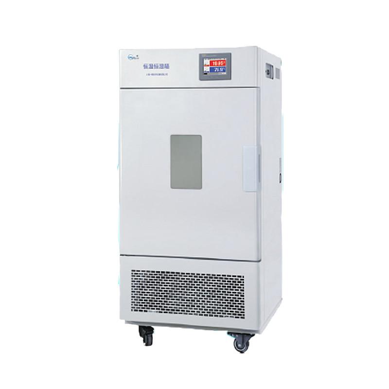 一恒 恒温恒湿箱-可程式触摸屏(BPS-100CH)