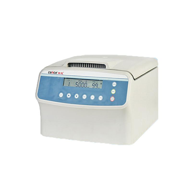 湘仪 美容专用脂肪移植注射离心机 PRP400