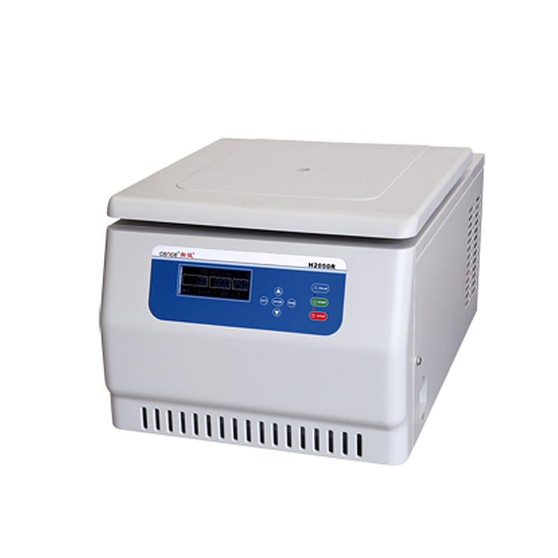 湘仪高速冷冻离心机H2050R