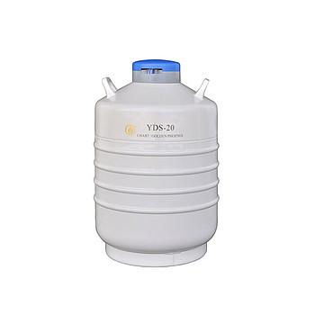 金凤 液氮生物容器贮存型(YDS-20)