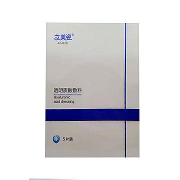 艾美姿 透明质酸敷料 HR(Y)-2 (5片/盒 40盒/箱)