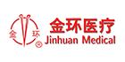 金环Jinhuan
