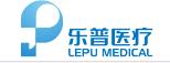 乐普LEPU