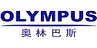 OLYMPUS奥林巴斯