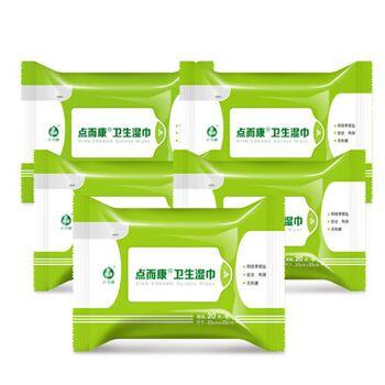 点而康 卫生湿巾 (20片/包 50包/箱)