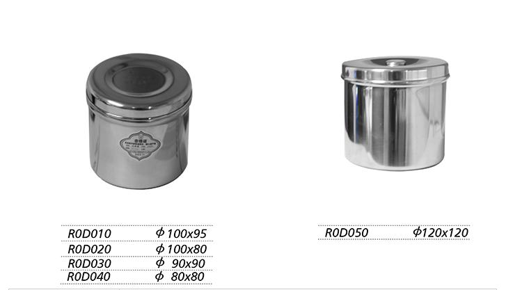 金钟 不锈钢药膏罐 R0D040(φ80×80)