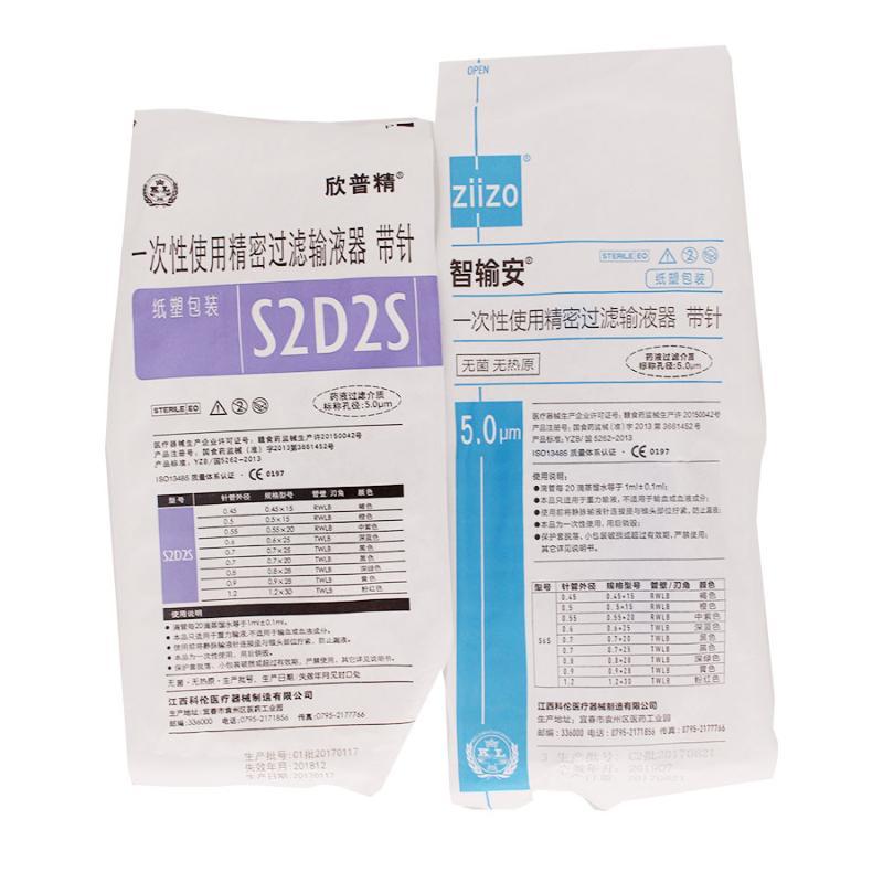 科伦KL 精密过滤输液器 S6S 纸塑 0.55mm (30套/盒 8盒/件)