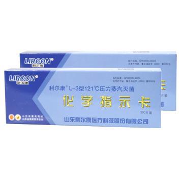LIRCON利尔康 灭菌指示卡121℃压力蒸汽灭菌 (200片/盒 50盒/箱)