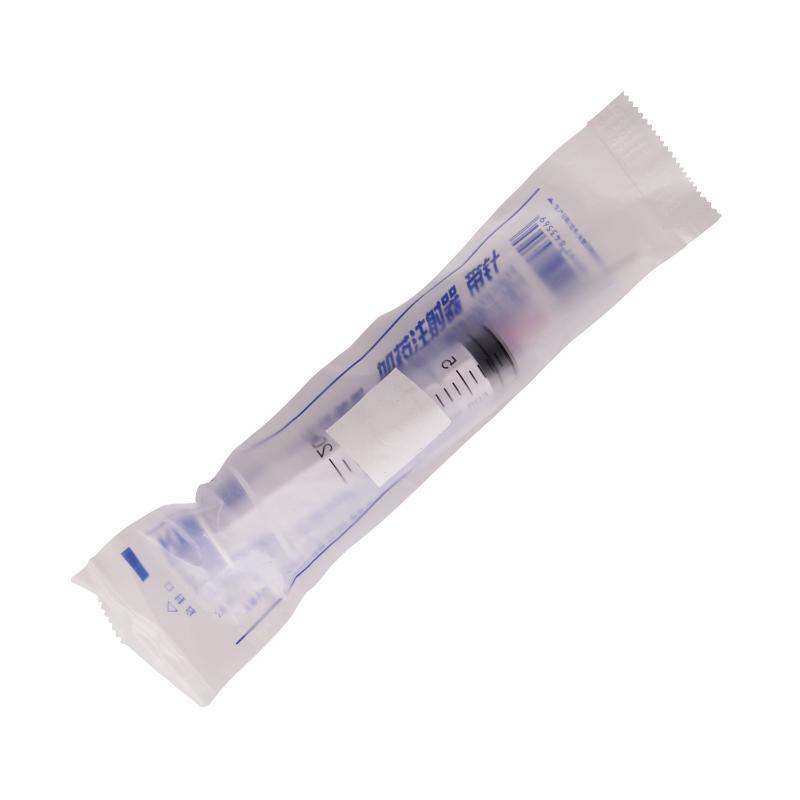 康德莱KDL 配药注射器 20ml 全塑 1.2mm侧孔 普通配药型 (50支/盒)