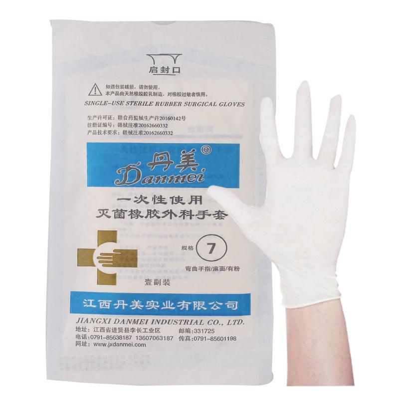 丹美Danmei 医用灭菌橡胶外科手套 7号 麻面 乳胶 有粉 (50双/盒)
