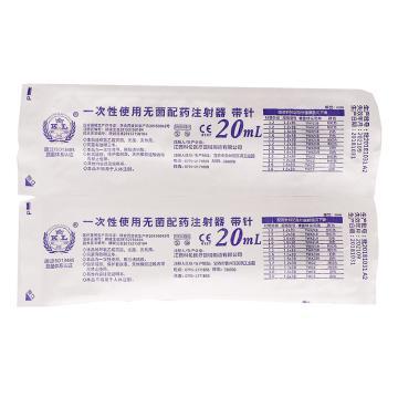 科伦KL 配药注射器 20ml 纸塑 1.2mm侧孔 (100支/盒 9盒/件)