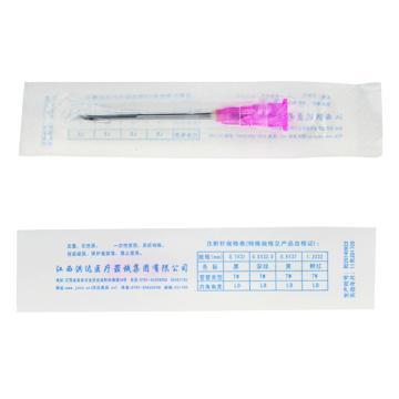 洪达 一次性使用无菌注射针 0.45mm (100支/盒 60盒/件)