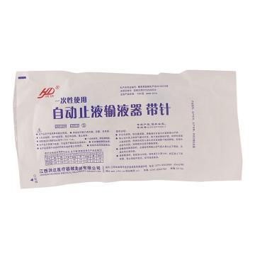 洪达HD 止液输液器 Z-6L 塑针0.7mm 全塑(50套/包 8包/件)