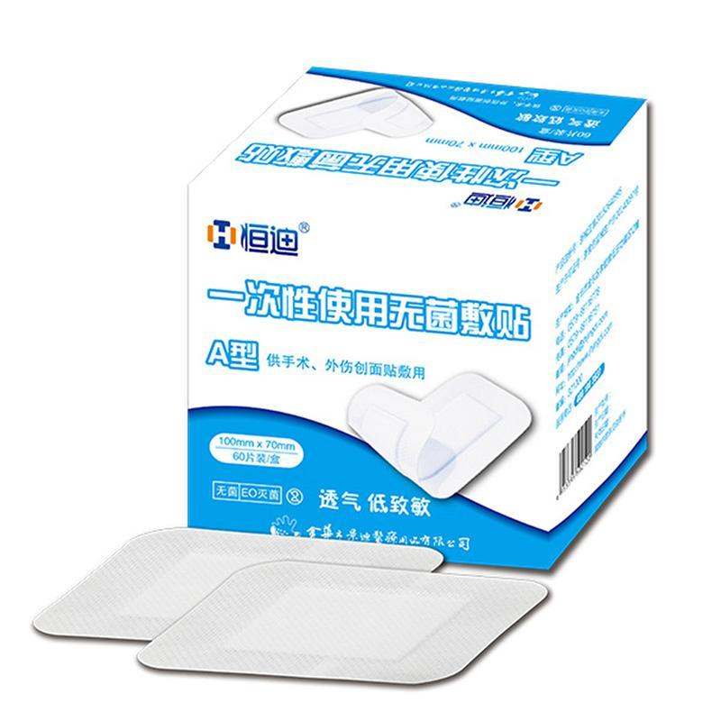 恒迪 一次性使用无菌敷贴 A型 150mm×100mm (60片/盒 24盒/箱)