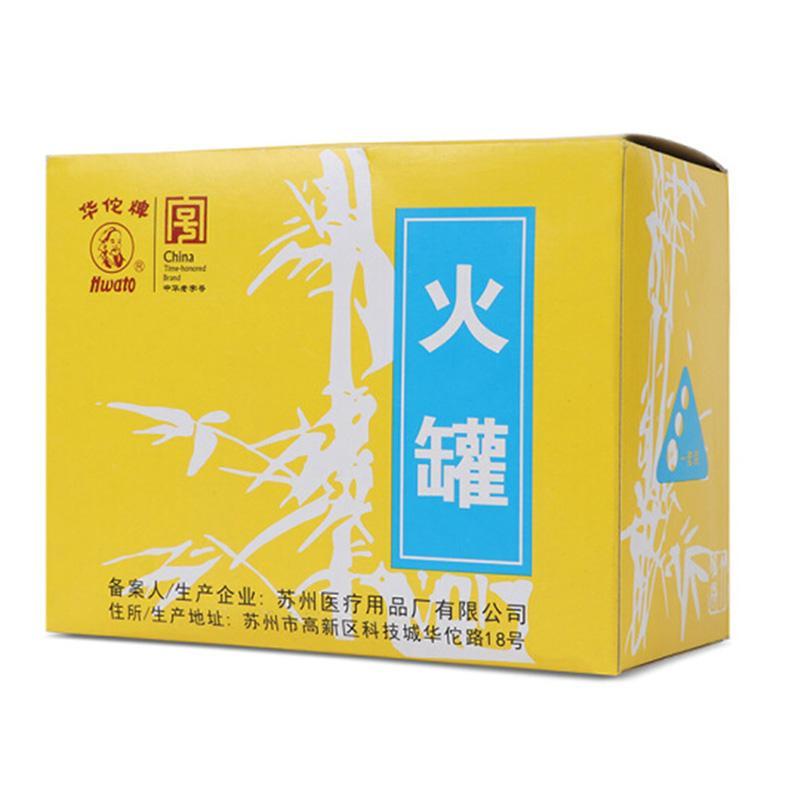 华佗Hwato 竹火罐 3*1 (1套)