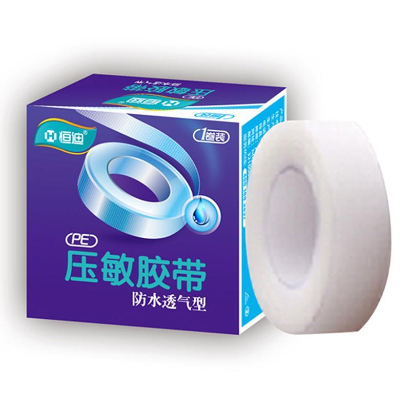 恒迪 压敏胶带 透气型1.25cm*10YD (24卷/盒)