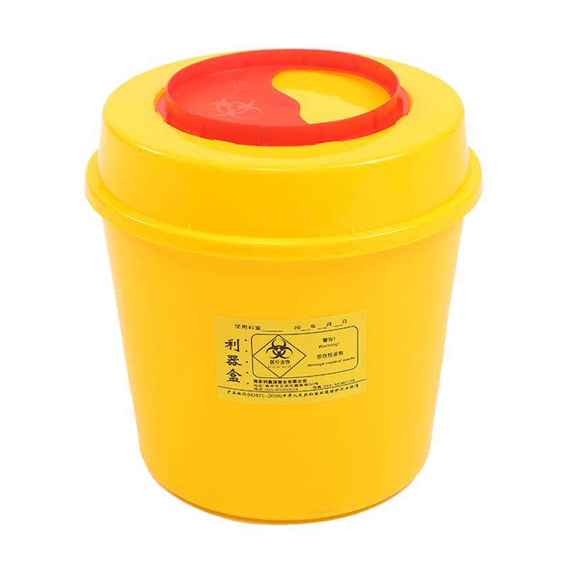 利鑫源 圆形利器盒 3L  圆形 (1个)