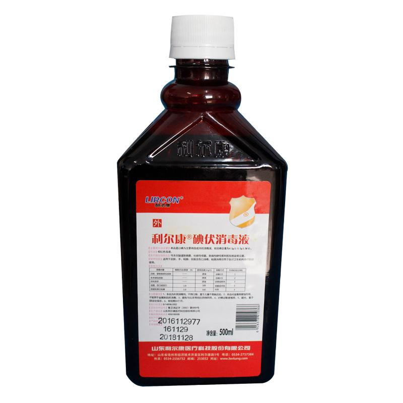 LIRCON利尔康 碘伏消毒液 500ml (1瓶)