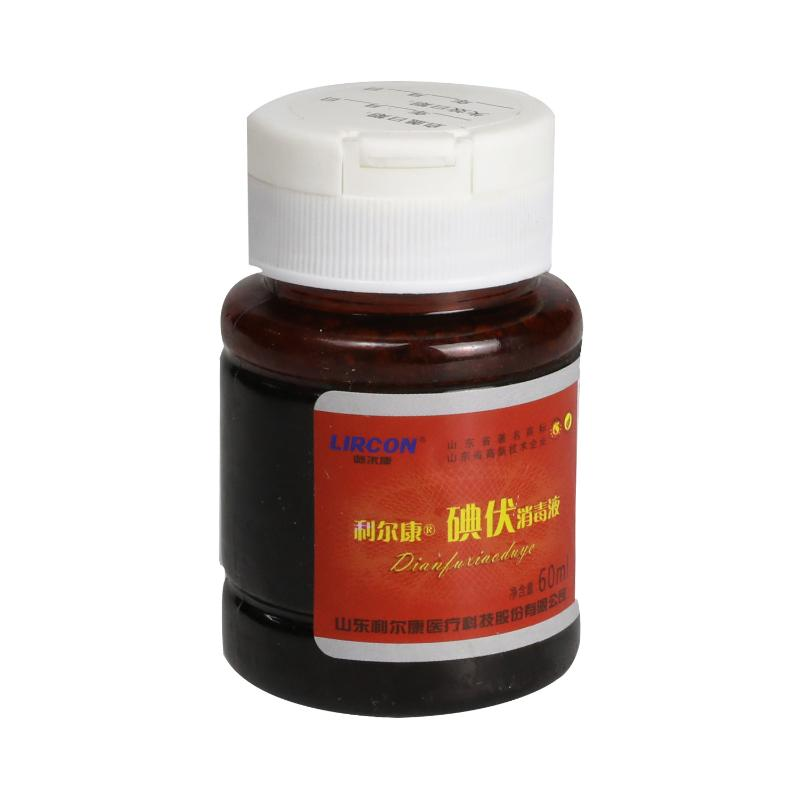 LIRCON利尔康 碘伏消毒液 40ml翻盖 (1瓶)
