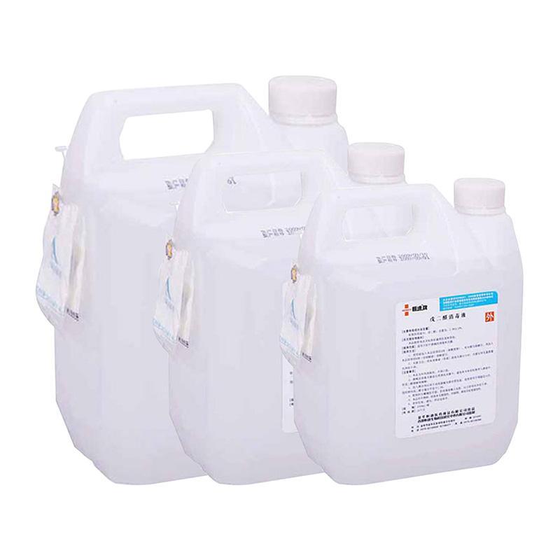 恒迪 戊二醛消毒液 2500ml (1桶)
