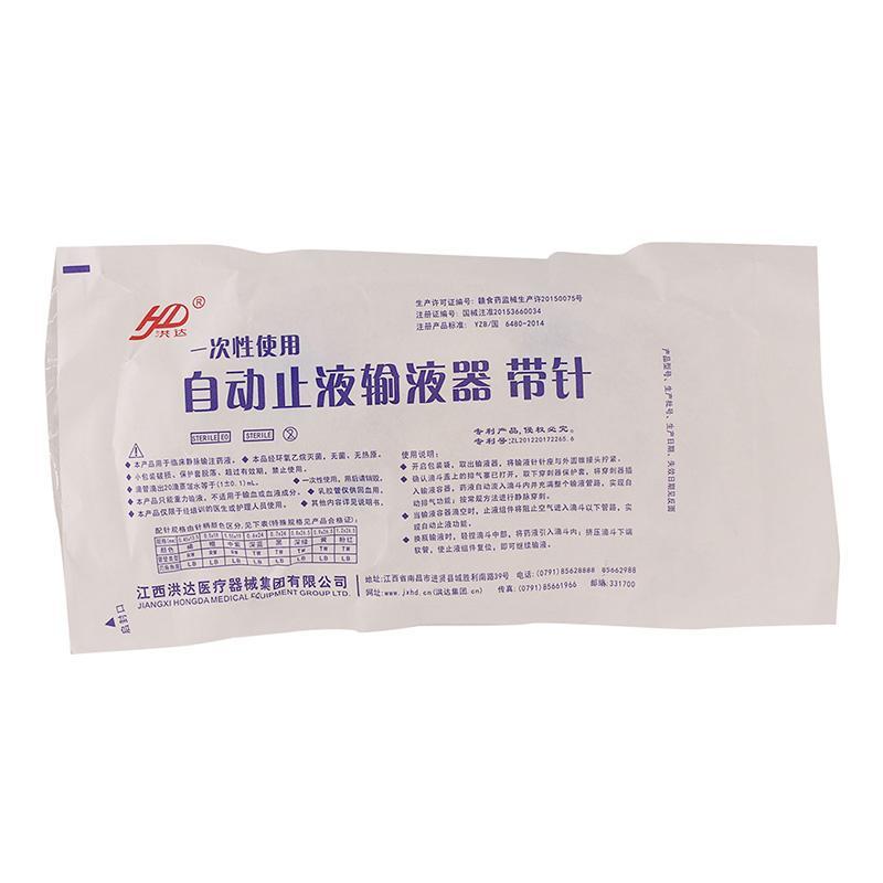 洪达HD 止液输液器 Z-1L 塑针 0.6mm 全塑 止液型 (50套/包)