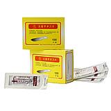 金环Jinhuan 无菌手术刀片 20# 碳钢 (100片/盒)