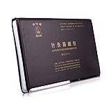 华佗Hwato 针灸器械包 ZB-1 (1套)